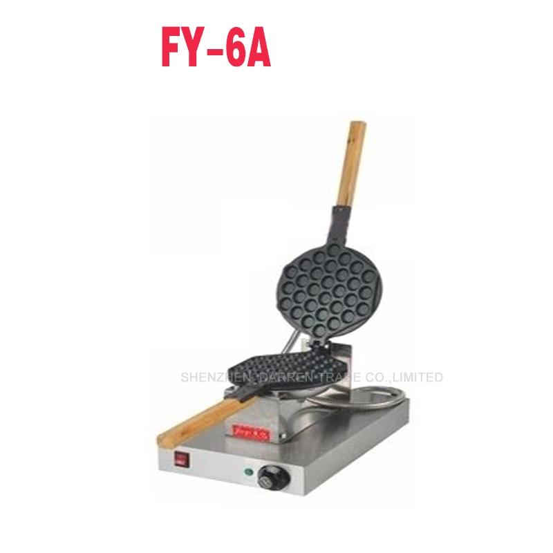 1PC Hot Sale EGG Waffle iron Maker FY-6A Hong Kong Electric Egg Puffs Waffle machine,bubble egg cake oven hot sale 32pcs gas bean waffle maker