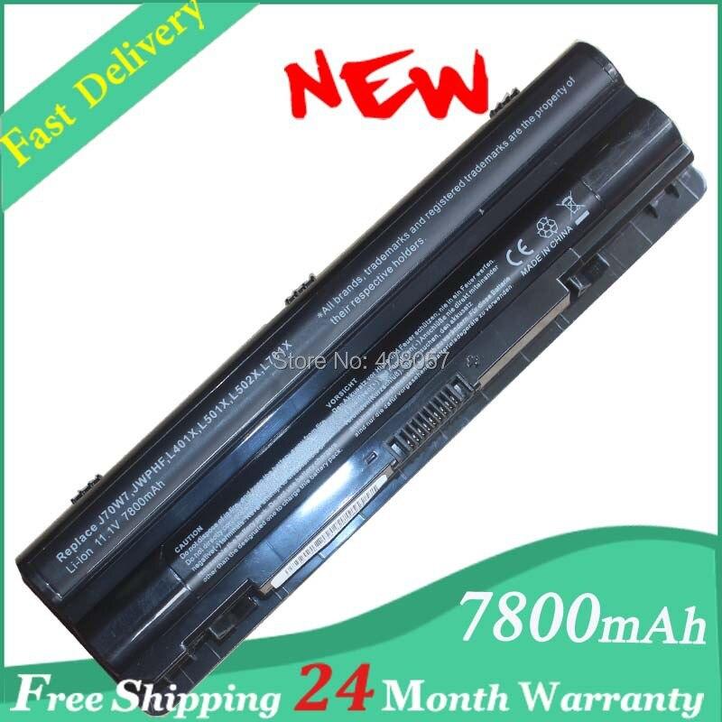 <font><b>Battery</b></font> for Dell XPS 14 15 17 L401x L502x <font><b>L702x</b></font> JWPHF J70W7 R795X WHXY3