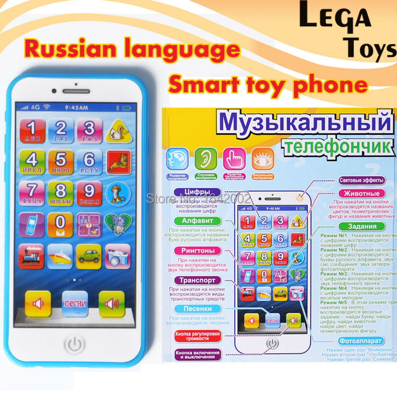 Russian alphabet Baby playmobil learning machines toy phone animal sounds kids educational musical Phone toys For Children