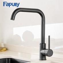 Fapully кухонный кран, вращающийся на 360 градусов, черный смеситель для кухни, резиновый дизайн, горячий и холодный кран на бортике для раковины AEF0012