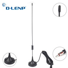1 piece  Universal Car AM/FM antenna with magnetic base and 3M extension cable for auto CD radio
