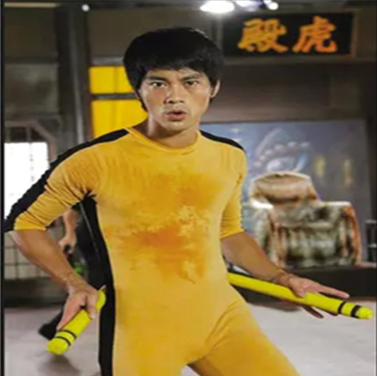 Jeet Kune Do Game Of Death Costume Jumpsuit Bruce Lee Classic Yellow Kung Fu Uniforms