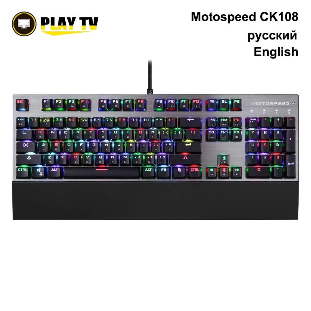 Механическая клавиатура Motospeed CK108 RGB, русская, переключатель Blue, игровая проводная клавиатура со светодиодной подсветкой для геймеровского ...