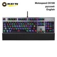 Original Motospeed CK108 RGB blue switch Mechanical Russian Keyboard Gaming Wired LED Backlit Backlight for Gamer PC desktop