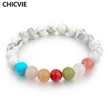 Chicvie классические браслеты из белого камня с бусинами чакра