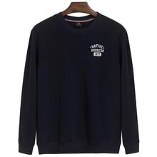 Sweatshirt Plus Berpikir 8795