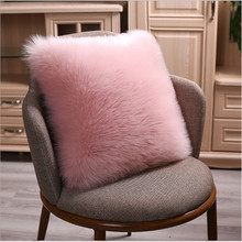Solid Plush pillow Imitation wool cushion cover car Sofa bed decoration plush case