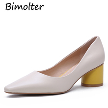 Bimolter Women Genuine Leather Office and Career Pointed Toe 2-inch Block Heel Fashion Office Lady Pumps Middle Heel Shoes NC047 fashion women s pumps with pu leather and color block design