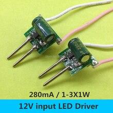 5 шт. MR16 12 В светодиодный драйвер 1-3X1W низкого напряжения питания 2 фута 280MA постоянного тока 1 Вт 3 Вт высокой мощности лампы трансформатора