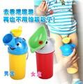 1 pic de olla Olla niños niños inodoro portátil inodoro asiento del inodoro orinal bebé urinario de pared de Los Niños urinario TZB3