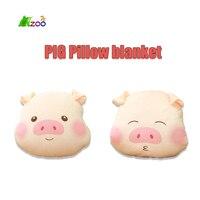 Azoo cute plush toy cartoon pig cushion blanket funny expressions piggy doll children girls birthday Christmas gift