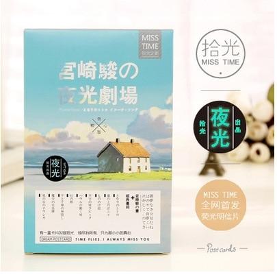 30sheets/LOT Hayao Miyazaki Luminous Theatre Postcard /Greeting Card/Wish Card/Christmas And New Year Gifts