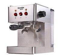 Crm3005 полуавтоматический Кофе Эспрессо машина с пенной молоко Нержавеющаясталь 304 Корпус для дома или офиса, используя