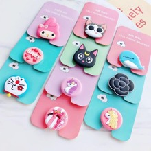 Retractable Mobile Phone Bracket Cute 3D Cartoon Animal Air Bag Phone Expanding Stand Finger Support Phone Holder for iPhone(China)