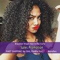 Горячая 7А Бразильского виргинские Странный вьющиеся волосы 100% Бразильские Афро Кудрявый вьющиеся волосы 1 шт. Высочайшее Качество Бразильской Волосы Rosa Продукты Волосы