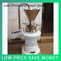 JML 80 3 кВт большая мощность соевого молока машина, измельчитель пищевой коллоидной мельницы