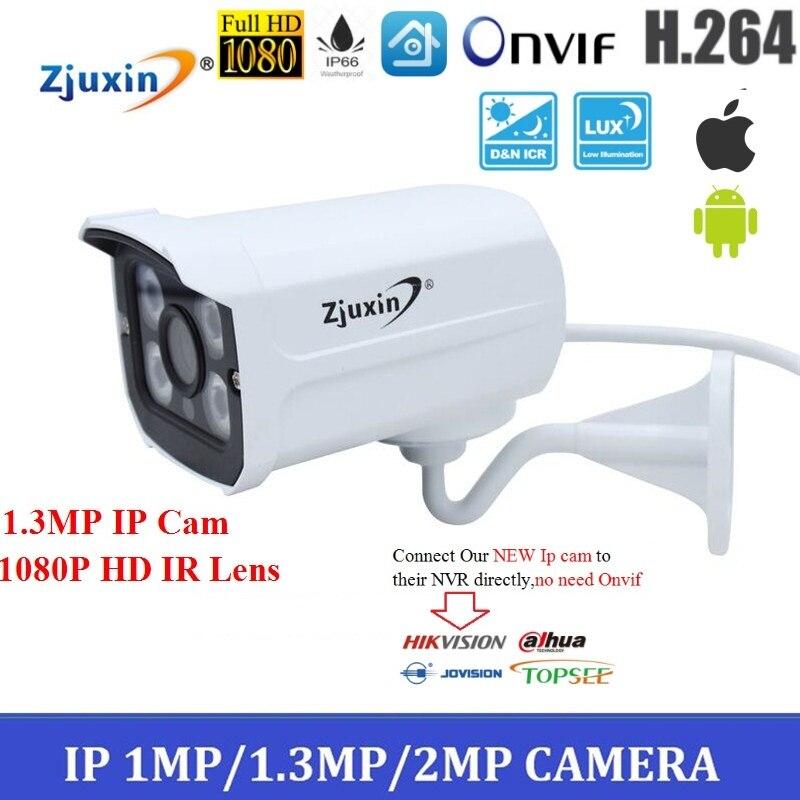 1.3MP Outdoor ip camera 960P Surveillance camera Onvif use 1080p 3.6mm Security  camera  Video Lens 4pcs array от Aliexpress INT