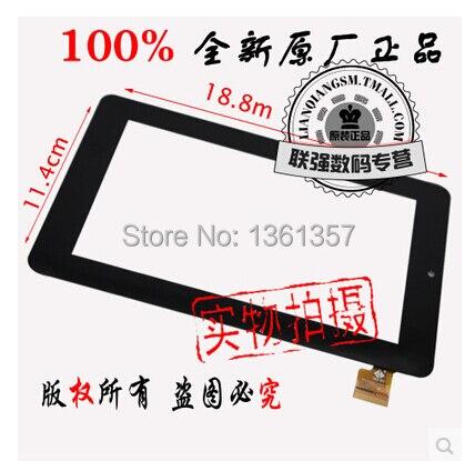 7 дюймов ПК таблетки емкостный сенсорный экран кабеля номер: TPC0220 VER1.0 бесплатная доставка