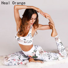 HEAL ORANGE Floral Printed Sport Suit Women Fitness Gym Clothing Tracksuit For Running Yoga Set Sports Bra + Leggings