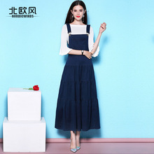 Nordic winds womens denim strap dress summer long and t-shirt two-piece suit for set NW18B2607