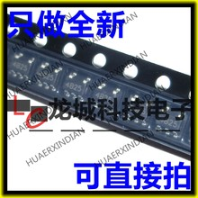 Nouveau XC6204B332MR XC6204 4B2 SOT-25 3.3 V en stock(China)