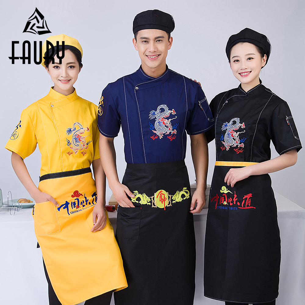 Unisex Embroidery Dragon Short Sleeve Restaurant Chef Kitchen Work Uniforms Summer High Quality Catering Jacket Tops Apron