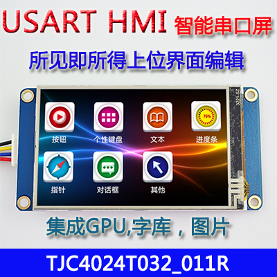 3.2 inch USART HMI touch screen with GPU font image TFT LCD screen serial configuration3.2 inch USART HMI touch screen with GPU font image TFT LCD screen serial configuration