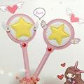 ARTMOMO kawaii cardcaptor sakura magic cards set card captor sakura star wand anime cosplay playing game prop car cards set cred