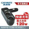 Автомобиль интеллектуальные carmate usb мобильный телефон автомобильное зарядное устройство гнездо минуту второй