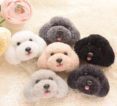 Colorful dog Pompom felt kit with keychain animail woolen thread set wool needlepoint felt needle felting craft DIY handmade