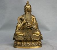 10'' Exquisite Chinese Taoism Laotse Laozi Senior Moral Brass Statue Sculpture