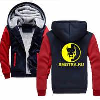 ホット秋 Pitbul Smotra 高品質男性パーカー冬のコートの男性カジュアルライナーフリーススウェットジッパーパーカー