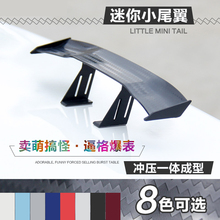 Car Mini Spoiler Wing Small Model For BYD MAX 2019