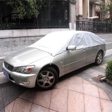 Medio Universal de la Cubierta Del Coche de Protección UV Transpirable Impermeable Al Aire Libre Escudo del coche del coche cubre para el envío libre