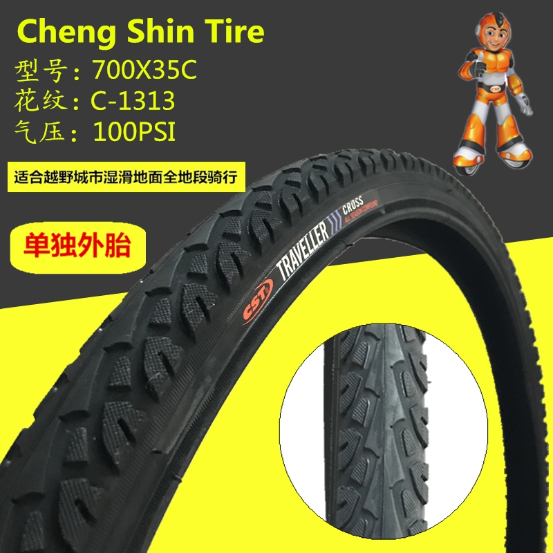 18C//23C//25C//32C 700X Presta Valve Road Bicycle Cycling Inner Tubes Wheel Tire JL