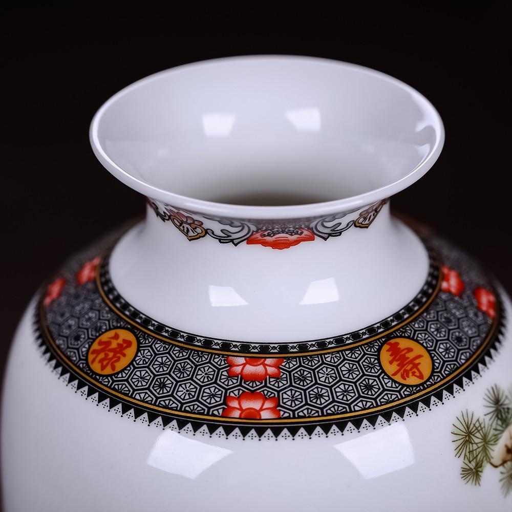 Chinese Style Ceramic Vase 2