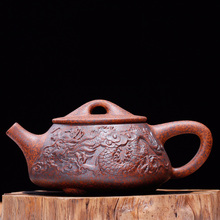 PINNY 320ML YiXing Purple Clay Dragon Pattern Teapot Chinese Kung Fu Tea Pot Hand Made Sand Crafts Natural Ore
