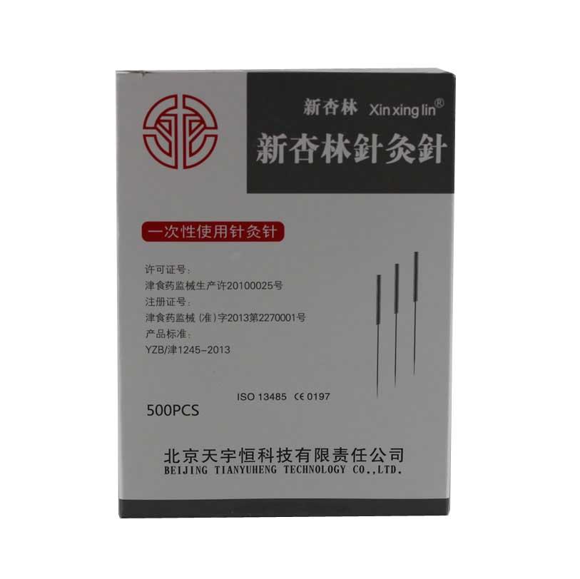Authentic 2500 Pcs Acupuncture Needle Single Use Disposable Sterile Acupuncture Sterilized Needle With Tube Needle Size Choose