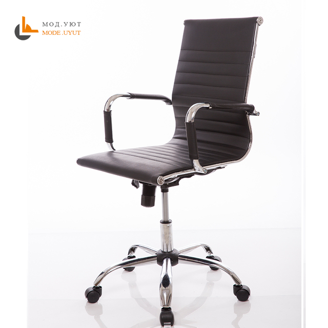 High Quality Office Chair Leather Back Plastic Armrests With Gas Lift Roller Free Shipping In