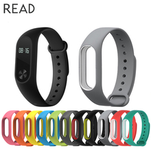 ФОТО read colorful silicone anti-fading wrist strap replacement watchband for original miband 2 xiaomi mi band 2 wristbands