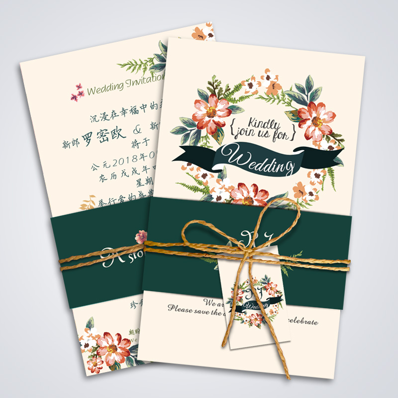 Personalized Wedding Invitation Rustic Wedding Invitation Card Set ...