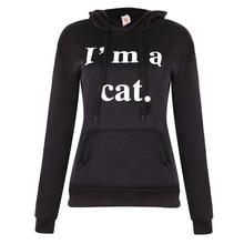 """Cute Cat Ears """"I'm a CAT"""" Hoodie"""