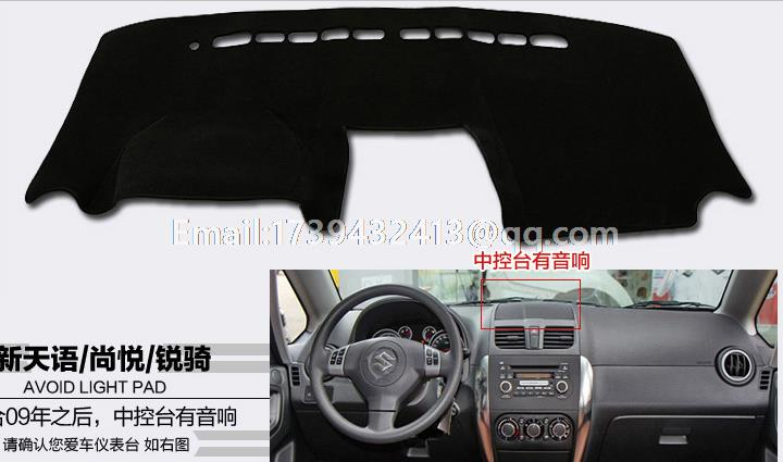 for Maruti Suzuki SX4 Neo Baleno Fiat Sedici 2006 2007 2008 2014 dashmats car-styling accessories dashboard cover for suzuki sx4 s cross 2013 2014 automobile chrome rear door trunk lid cover trim car styling stickers accessories