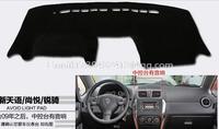 for Maruti Suzuki SX4 Neo Baleno Fiat Sedici 2006 2007 2008 2014 dashmats car styling accessories dashboard cover