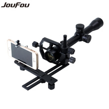 JouFou Universal font b Tripod b font Head Holder Support Mount Adapter Hunter Hunting Camera Camcorder