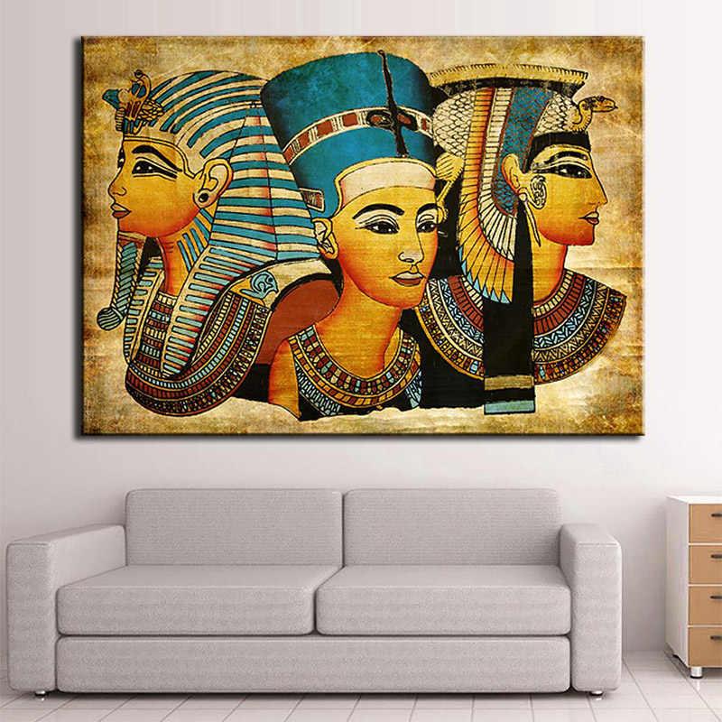 1 امرأة قطعة/مجموعة المصرية من ما بعد الحداثة جدار الفن خلاصة الحديث صورة قماش اللوحة في غرفة المعيشة الطباعة