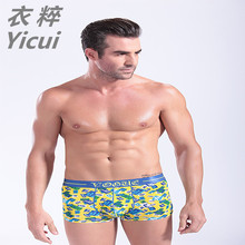 Boxer men's 2016 sexy fashion decorative pattern underwear men's breathable boxers(China (Mainland))