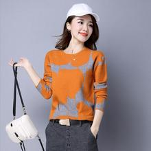 2017 Women Pullover Fashion Autumn Winter Warm O Neck Casual Loose Sweater Knitted Tops