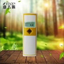 2019 Automatic Aerosol Dispenser Auto Perfume Air Fresheners Batteries Operated x-1125NQ-LED