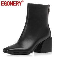 EGONERY Botines de piel auténtica para mujer, botines de tacón cuadrado de alta calidad con cremallera y punta cuadrada, color blanco y negro